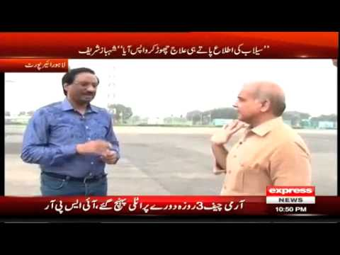 Kal Tak - 27 July 2015 -  Interview With Shahbaz Sharif | Rose Pil