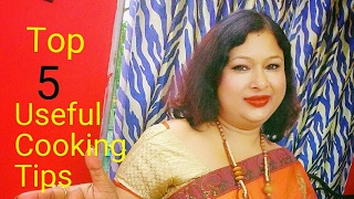 Top 5 Useful Cooking Tips and Tricks in Bangla - indian cooking tips and secrets - tips & tricks