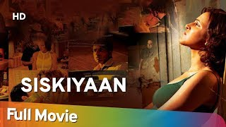 Sisikyaan (HD) | Neha Dhupia | Sonu Sood | Sachin Khedekar | Bollywood Blockbuster Movie