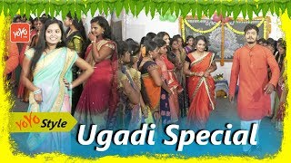 Ugadi Special 2018 | Pragathi Womens Degree College Hyderabad | Mahesh Machidi