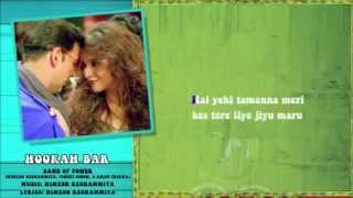 HOOKAH BAR SONG LYRICS - KHILADI 786 (HD)