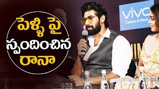 Rana Daggubati RESPONDS On His Marriage Rumours | Prabhas and Nithin