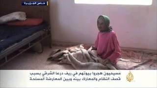 مسيحيون هجروا بيوتهم في ريف درعا الشرقي