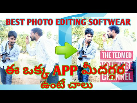 photo editing apps for android |photo editing app download |photo editing application |the tedmed |