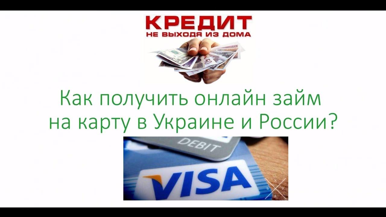 Деньги в долг от частного лица под расписку в Санкт-Петербурге