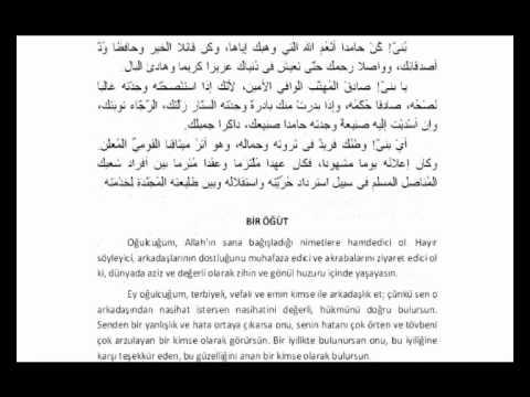 İstanbul İlitam Arapça -8.Hafta- İsmi Meful - 1.Bölüm