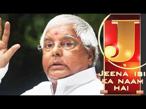 Jeena Isi Ka Naam Hai - Episode 6 - 06-12-1998