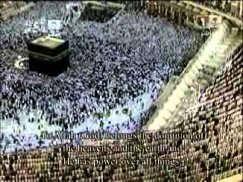 Makkah Taraweeh Prayers By Sheikh Shuraim 2011 3 August 2011 4 Ramadan 1432 Part 2 video