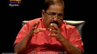 2020-07-13 | Nethra TV Tamil News 7.00 pm