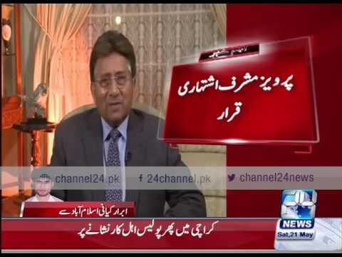 24 Breaking: Islamabad High Court declares Pervez Musharraf as proclaimed offender