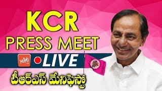 KCR LIVE | CM KCR Press Meet At Telangana Bhavan about TRS Manifesto | YOYO TV Channel