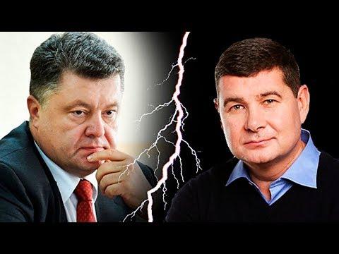 """Беглый депутат Онищенко в """" пух и прах """" разнес президента Порошенко!"""