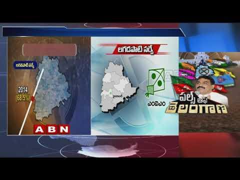 Lagadapati Rajagopal  Flash Survey on Telangana Polls 2018 | ABN Telugu