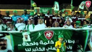 مقتطف من إحتفال نادي الفيصلي باليوم الوطني 84 للسعودية   24-09-2014