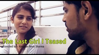 Bother and Sister Relationship Ruined - The Last Girl I Teased - Social Awareness Short Film