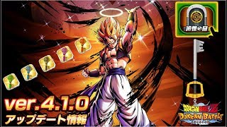 THE KEY TO ALL EVENTS! APP UPDATE 4.1.0 DETAILS + TRANSLATIONS: DBZ Dokkan Battle