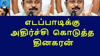 shocking news from dinakaran side tamilnadu political news live news tamil