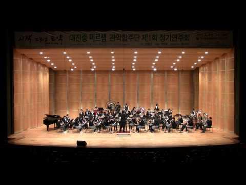 The Olympic Spirit / Daejin Mirsam Wind Orchestra