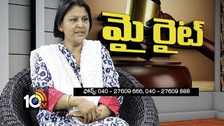 #MYRight | Discussion With Advocate Parvathi Suggestions | #LegalIssues | Womens Special