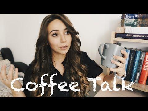 20 книжных фактов обо мне   Coffee Talk
