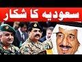 QATAR IS BANNED! Saudi Arabia and Arab States BOYCOTT on TERRORISM Allegations