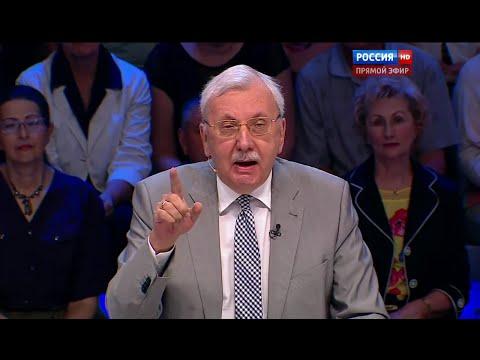 Виталий Третьяков о европейской русофобии. Специальный корреспондент