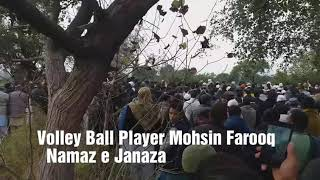 Volley Ball Player Mohsin Forooq Death News/ Mohsin Farooq Namaz e janaza