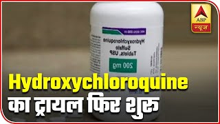 WHO Takes U-Turn, Resumes COVID-19 Trials Of Hydroxychloroquine | ABP News