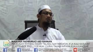 Status Hadith Talabul Ilmi Faridatun A'la Kulli Muslimin | Maulana Fakhrurrazi
