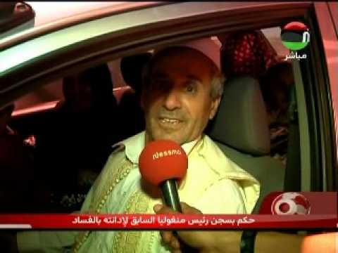 الأخبار - الجمعة  3 اوت 2012