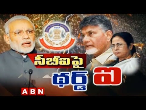 Discussion | CM Chandrababu Decision On CBI Raids, Blocks CBI Entry in AP | Part 1 | ABN Telugu