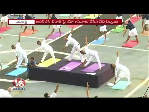 Naval Officers Perform Yoga On INS Viraat | 4th International Yoga Day | V6 News