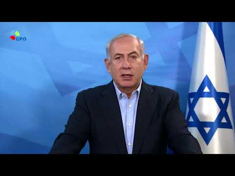 Statement by PM Netanyahu on Today's Events