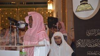 Sheikh Aamir Ibn Ahmad Hawsaawi. Future Imam of Masjid Al-Haram in Makkah?