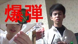 """【ドッキリ】生理用品""""タンポン""""は爆弾にみえるのか!?"""