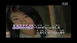 宇多田光 First Love Janese Version