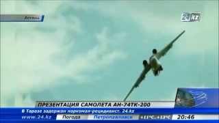 28 миллионов долларов потратили на новый Ан-74