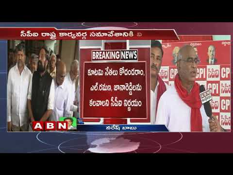 CPI Leaders to Continue Meeting Today At 6pm Over mahakutami Seats Sharing Issue