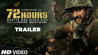 Official Trailer : 72 HOURS | Avinash Dhyani, Mukesh Tiwari, Shishir Sharma | T-SERIES