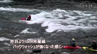 20120623長良川スケボーウェーブ