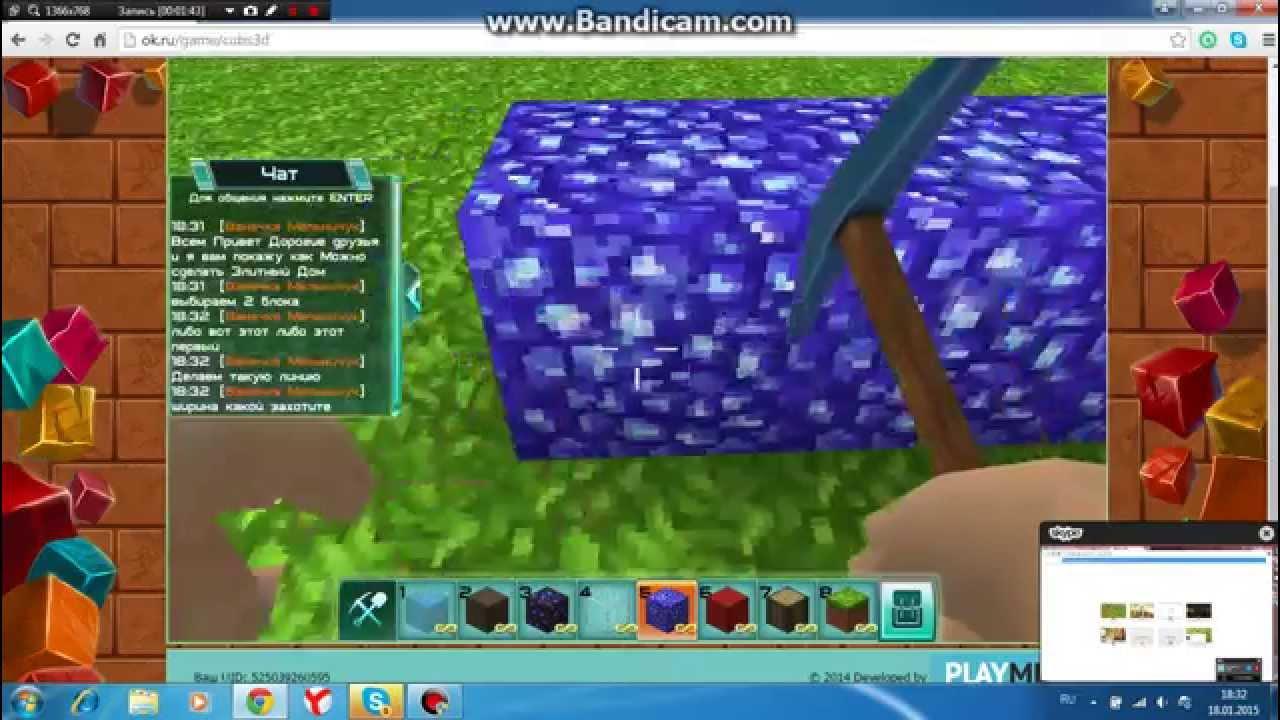 Игра Куб страйк 3D Прохождение испытания)) - YouTube