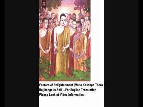 the venerable kassapa thera a living Latest announcements  ven kalugamuwe kassapa thera,  venerable kothmale sumedha thera administered the five precepts.