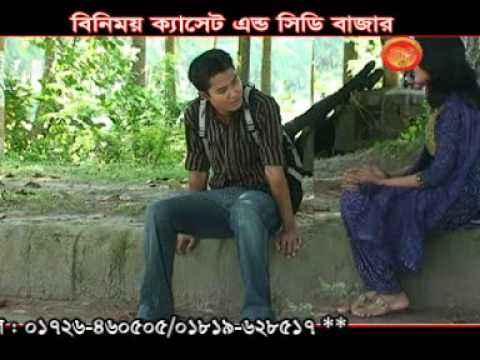 Chakma New Song   Esse Tui More video
