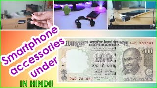 TOP 5 Smartphone accessories you can buy under ₹ 100 !! in HINDI !