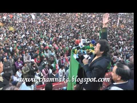 Naya Pakistan By Attaullah Khan Niazi