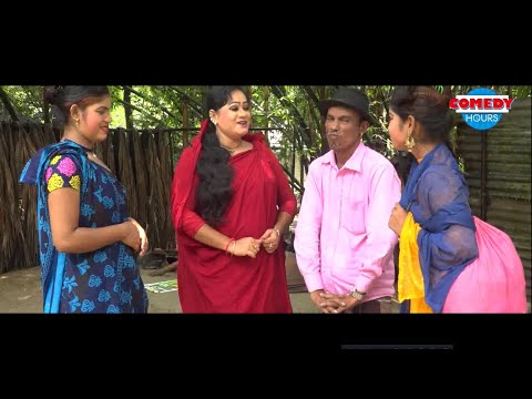হারকিপ্টা   তার ছিরা ভাদাইমা   Har Kipta   Bangla New Koutuk 2018 thumbnail