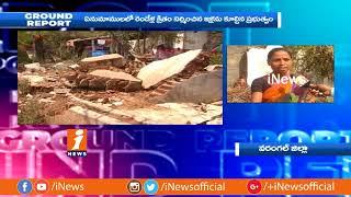 SR Nagar Colony People's Demands For Double Bedroom Houses In Warangal | Ground Report | iNews