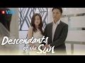 Descendants Of The Sun   EP4 | How Jin Goo & Kim Ji Won Met [Eng Sub]