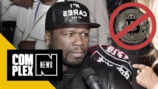 50 Cent Now Claims He Made Absolutely No Money From Bitcoin