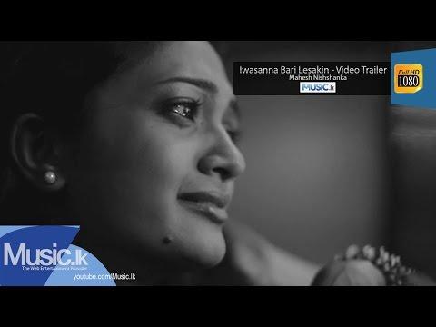 Iwasanna Bari Lesakin - Video Trailer - Mahesh Nishshanka